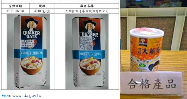quaker-oats-taiwan-cancer-scare