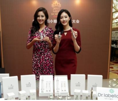 Jihyeon Baek and Myeongseon Kim (2014 Miss Korea Beauty) are proud users of Dr. Labella products. Try these out at Beauty and Wellness Manila this September 22 to 24 at SMX Convention Center Manila.
